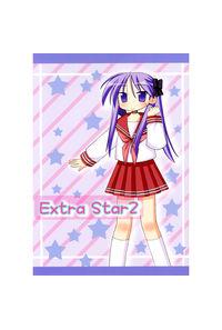 Extra Star 2