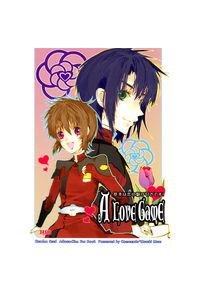 A Love Game 基本は恋の駆け引きです!