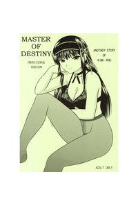 MASTER OF DESTINY