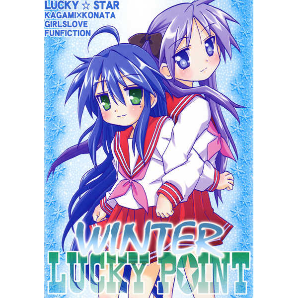 LUCKY POINT WINTER