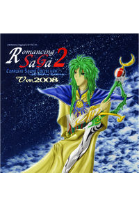 ロマンシング サ・ガ 2 全曲集 Ver.2008