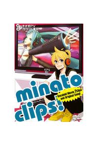 minato clips!