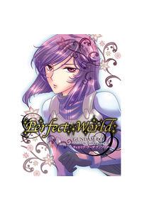ティエリア・アンソロジー「Perfect World」