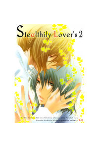 Stealthily Lover's 2