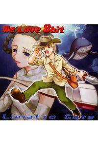 We Love 8bit