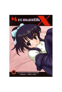 Mromantik X