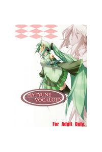 HATYUNE VOCALOID