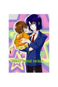 tinker metal rocket