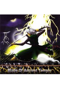 BLADE OF ANCIENT TEMPLE