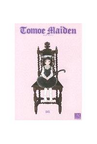Tomoe Maiden