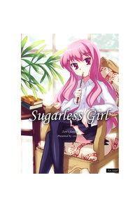 Sugarless Girl