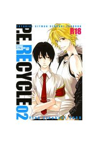 P.E.RECYCLE 02