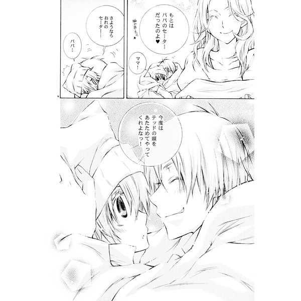 カイナ・小話三、雑念VOX