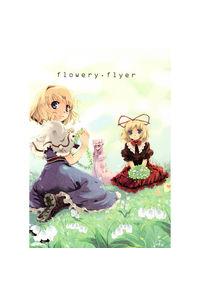 flowery.flyer