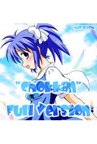 """""""Chokkan"""" FULL VERSION"""