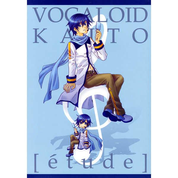 etude [Vanilla Blue(早蕨ヒソカ)] VOCALOID