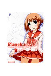Manaka-na