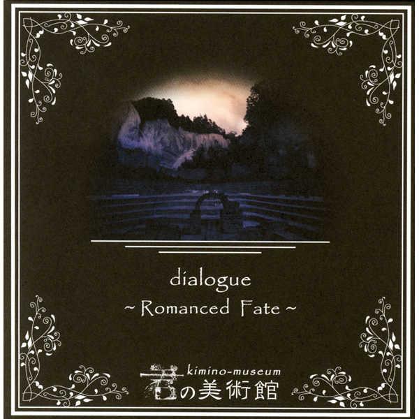 dialogue~Romanced Fate~