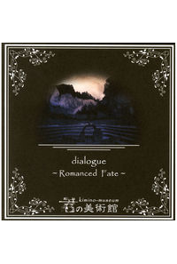 dialogue~Romanced Fate~