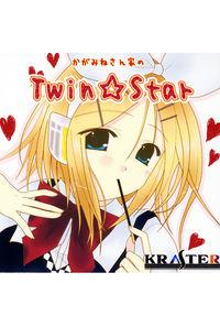 かがみねさん家のTwin☆Star