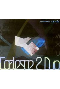 Coalesce 2 Duo