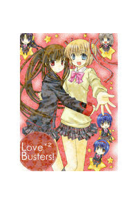 Love×2 Busters!