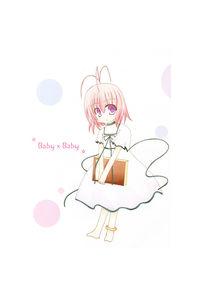 Baby×Baby