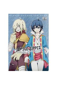 JAP THE RIPPER
