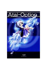Atai-Option
