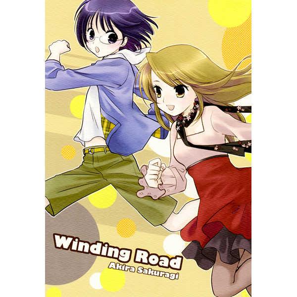 Winding Road [まいにち日曜日(桜木晶)] オリジナル