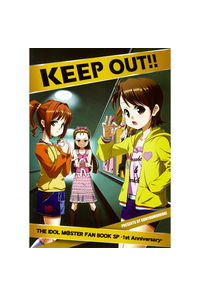 KEEP OUT!!