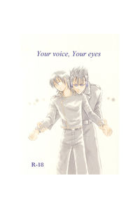 Your voice,Youe eyes