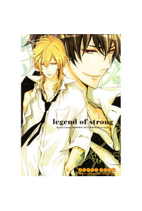 legend of strong