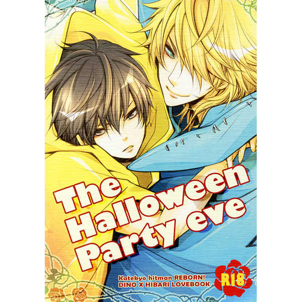 The Halloween Party eve