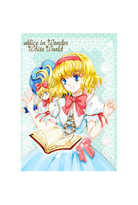 Alice in Wonder White World