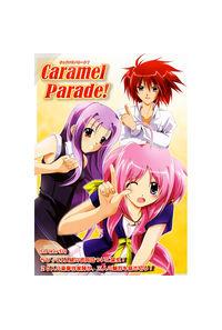 Caramel Parade