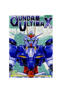 GUNDAM ULTIMAX 03
