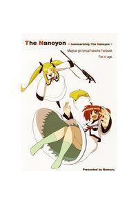 The Nanoyon (なのよん総集編)