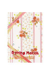 Spring March