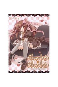 Chocolate・Chocolate