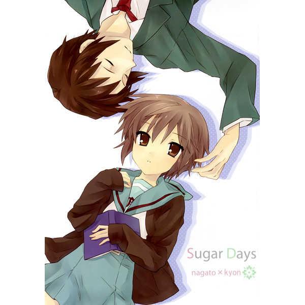 Sugar Days