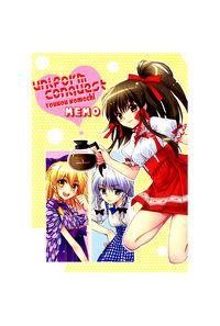 Uniform Conquest TOUHOU komachi MEMO★