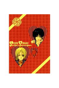 Love Virus!
