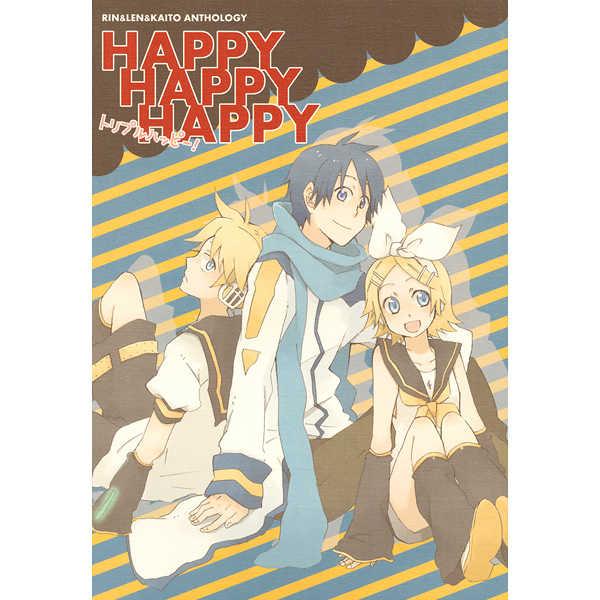 HAPPY HAPPY HAPPY [50%(佐藤一弥)] VOCALOID