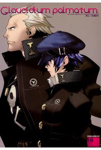 Glaucidium palmatum.
