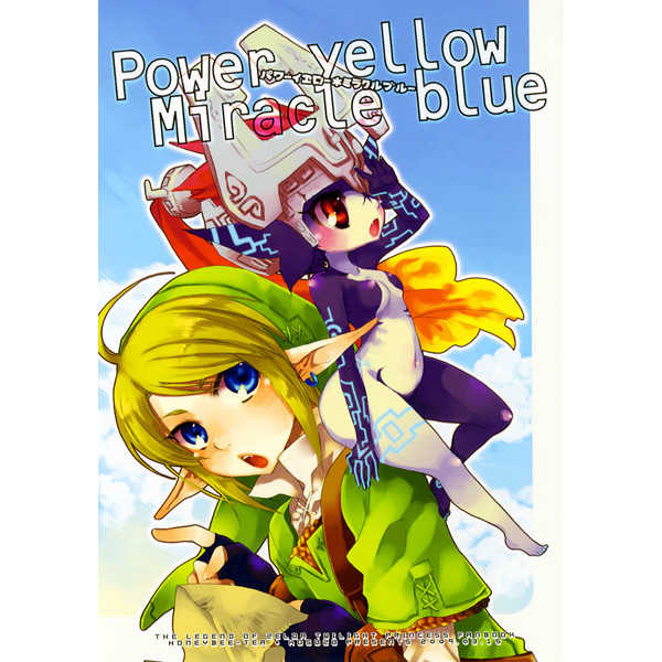 Power yellow Miracle blue