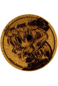 東方コルク盤(フランドール)
