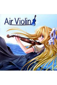Air Violin