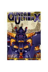 GUNDAM ULTIMAX 04