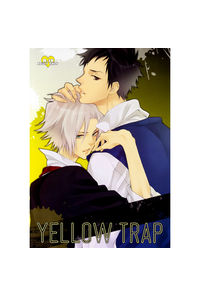 YELLOW TRAP